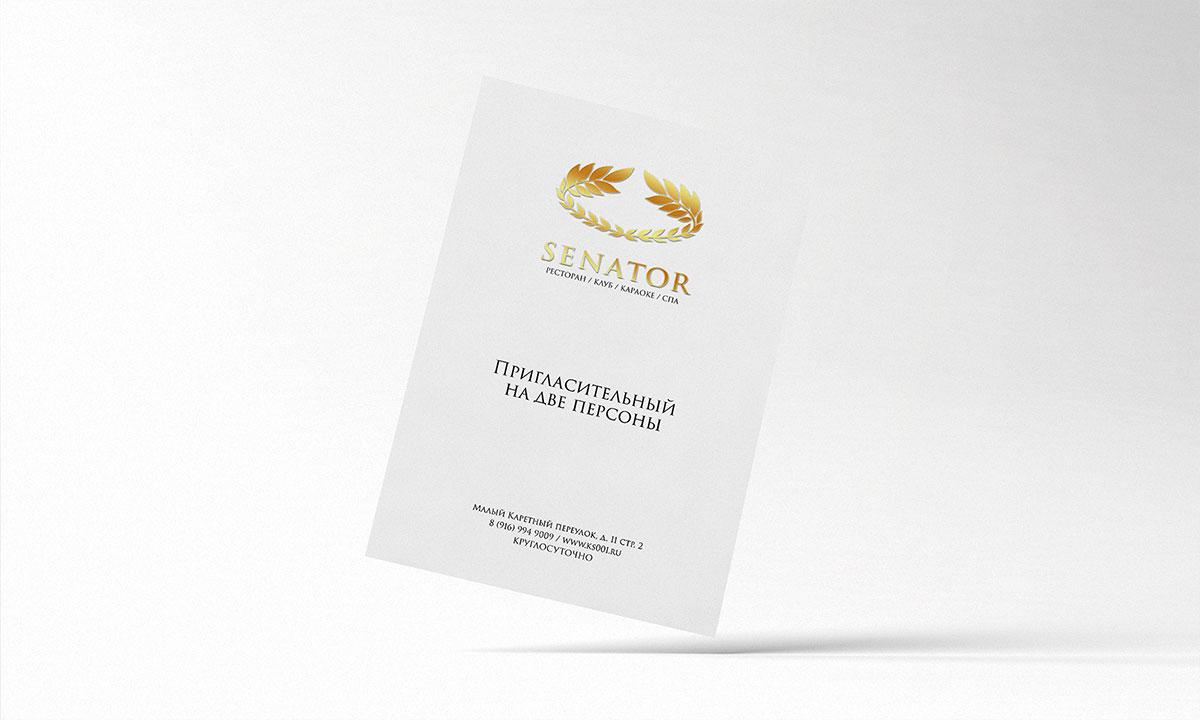 senator6